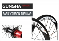 Carbon Tubular non Disc