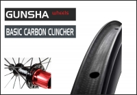 Basic Carbon Clincher