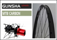 MTB  Carbon