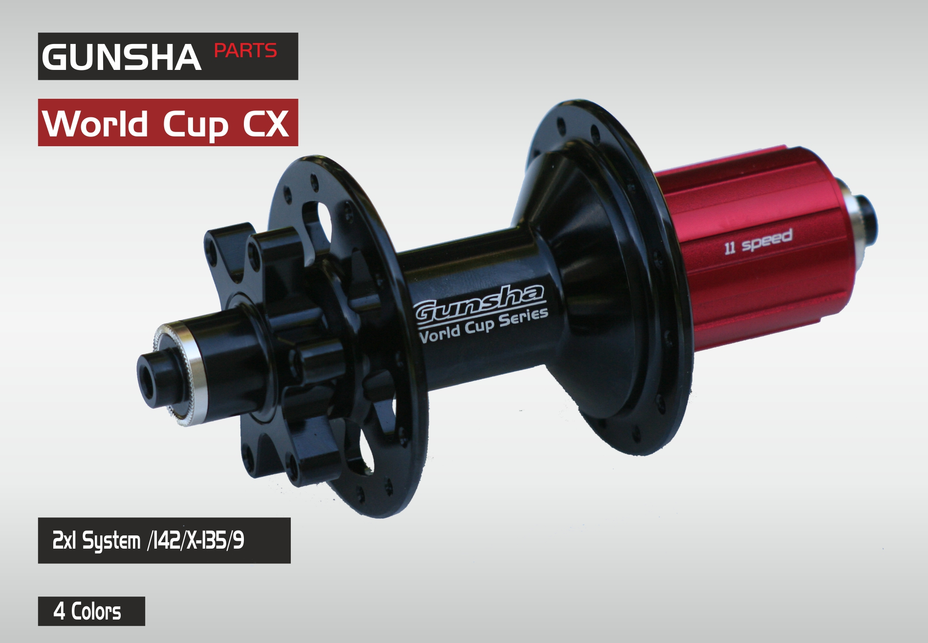 Gunsha HR Nabe World Cup CX Disc 1.7  (2x1 System)