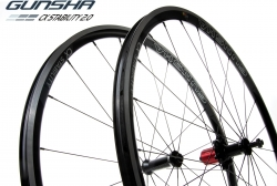 Gunsha CX Stability Wheelset non TL